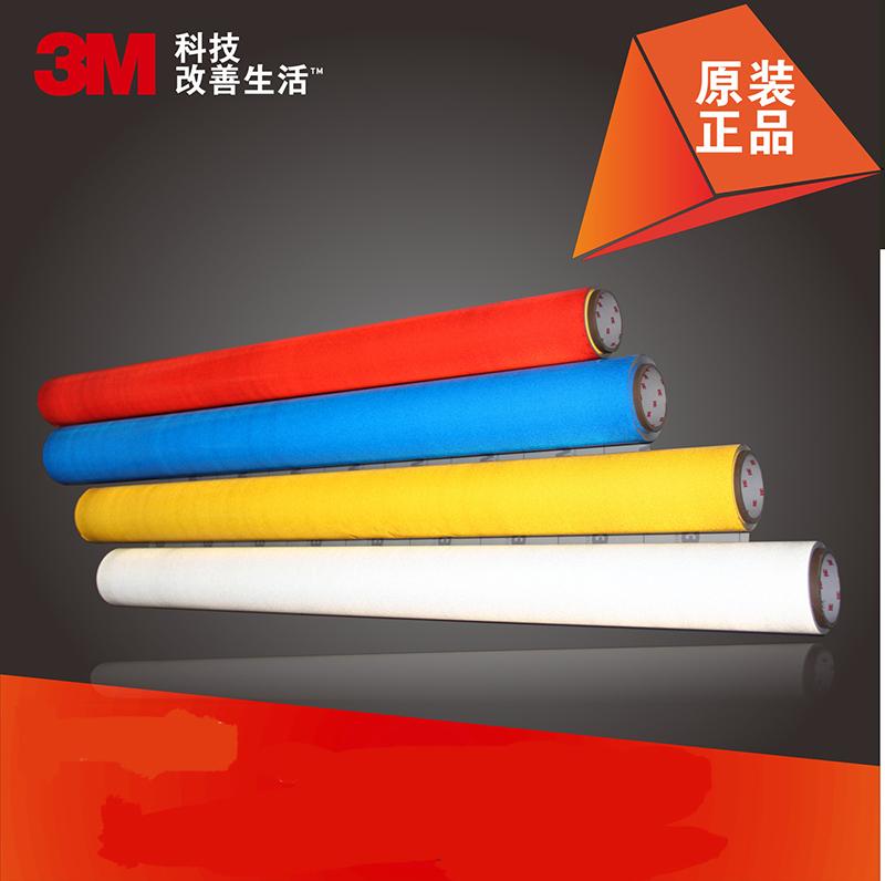 3M 3431 工程级反光膜 黄色