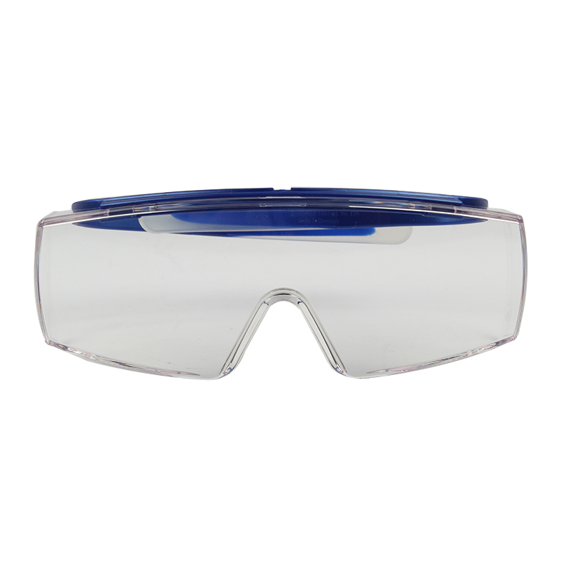 优唯斯9169065 内外侧防刮 访客眼镜