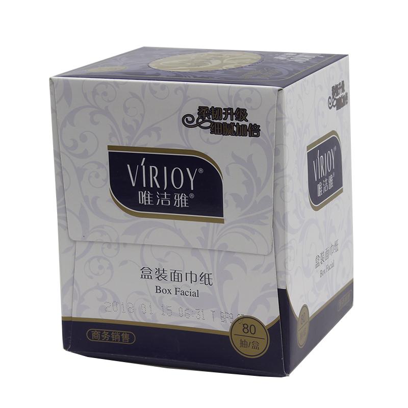 清风 V311AL唯洁雅2层80抽立方盒盒装面巾纸