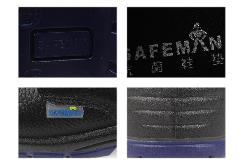 SAFEMAN君御 ECO3022经济型安全鞋-42