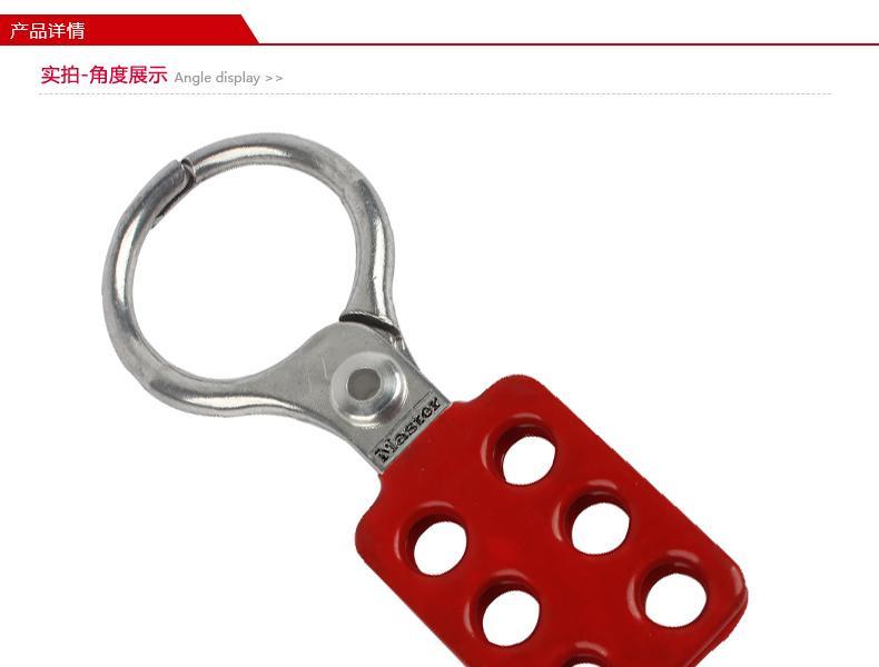 玛斯特417锁