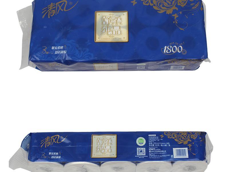 清风 B22AAH18 舒柔纯品3层平纹180g卷筒卫生纸