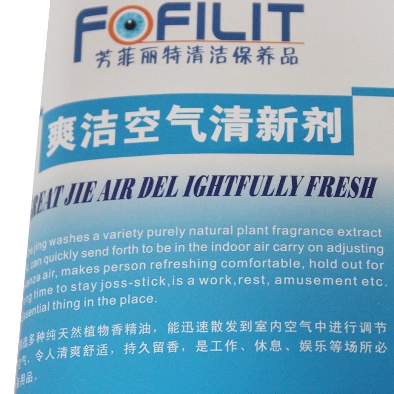 芳菲丽特-芳牌 空气清新剂