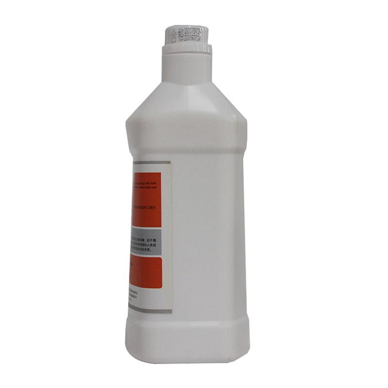 芳菲丽特-芳牌 皮革上光剂