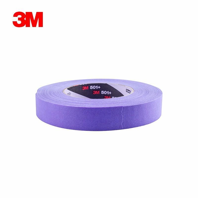 3M501+紫色遮蔽胶带 48毫米X55米