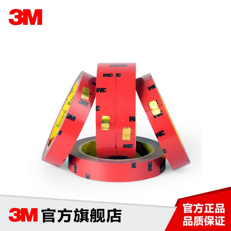 3M CP5108车用胶带0.5CM*3M