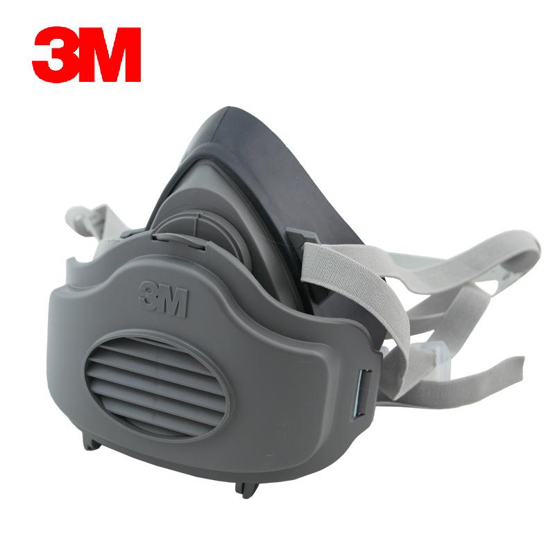 3M 3270防尘套装(不含滤棉)