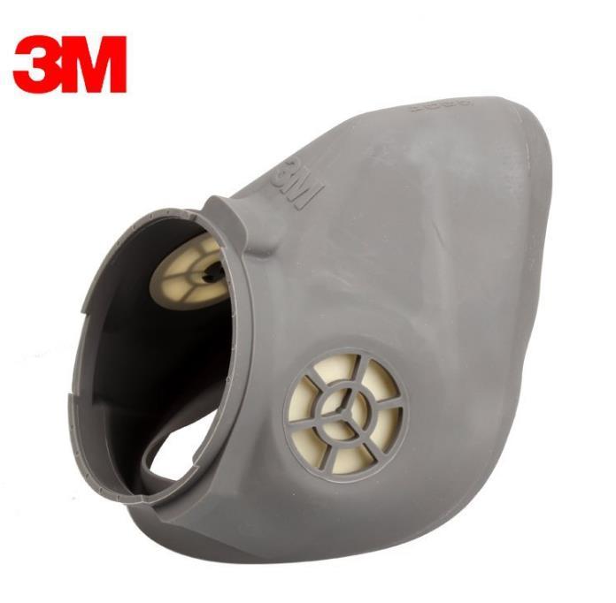 3M FF-400-11全面具鼻罩组合(FF-402全面具配件)