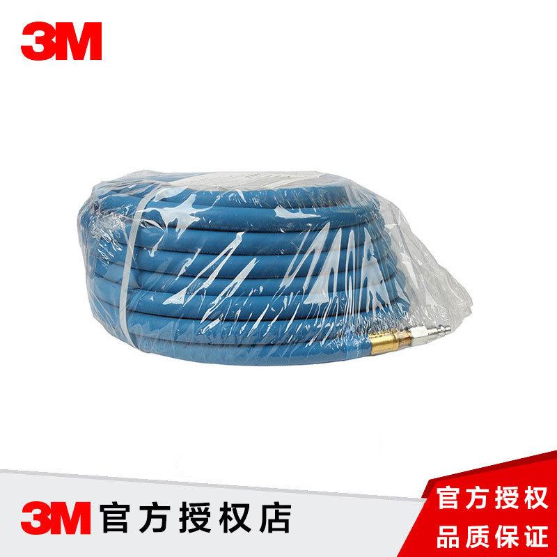 3M W-9435-100 压缩空气管(30.5米)