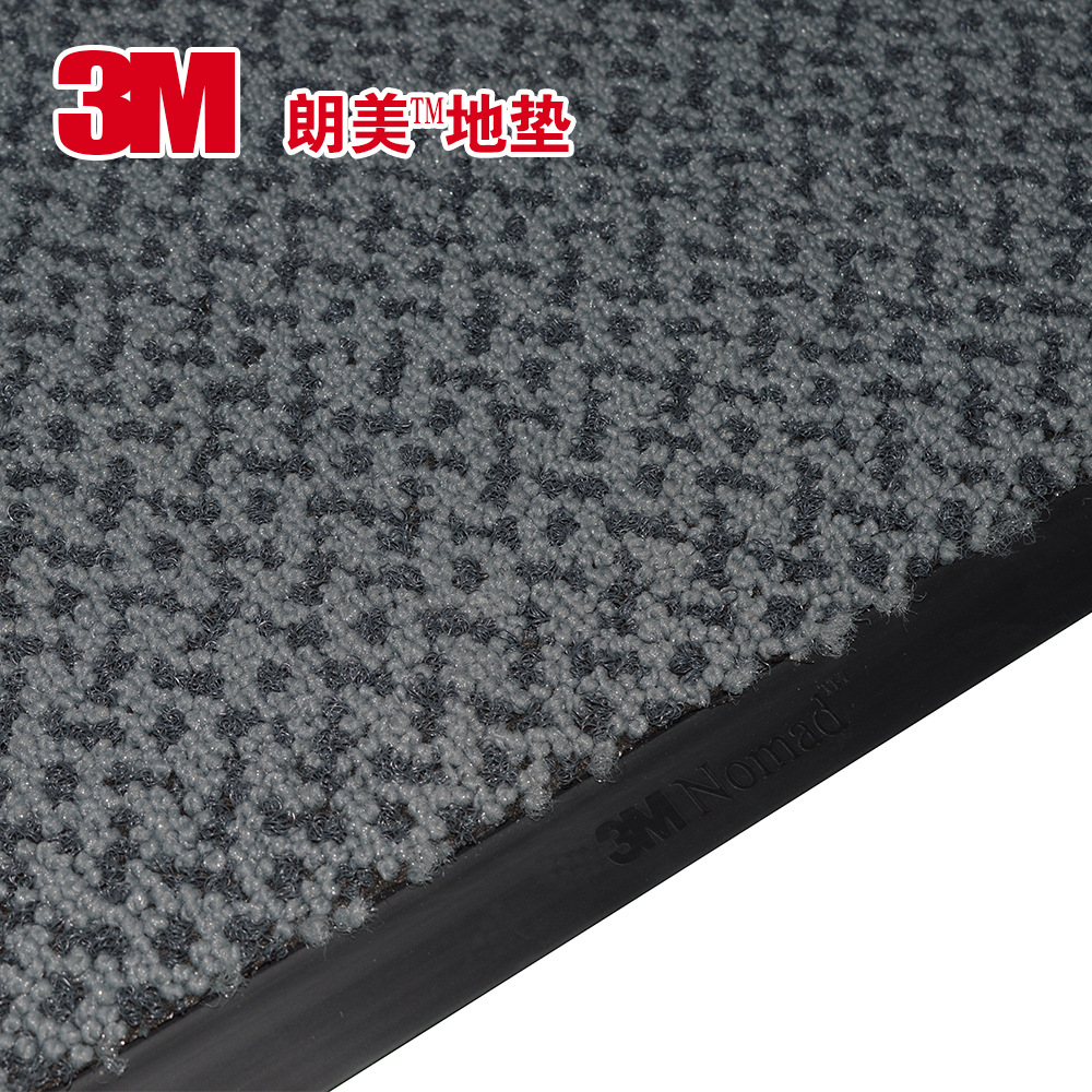 3M 朗美850地毯型地垫1.8m*18m
