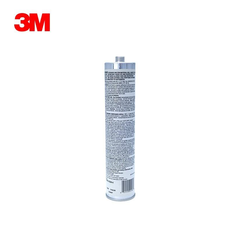 3M TS230 灰白色热熔胶