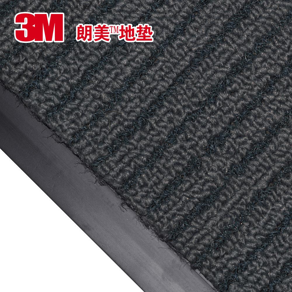 3M 朗美4000 地毯型地垫 灰色