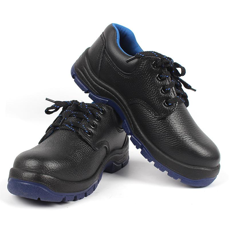 3M ECO3012经济型安全鞋