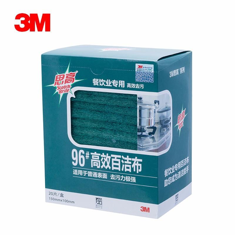 3M 96号高效百洁布20片装