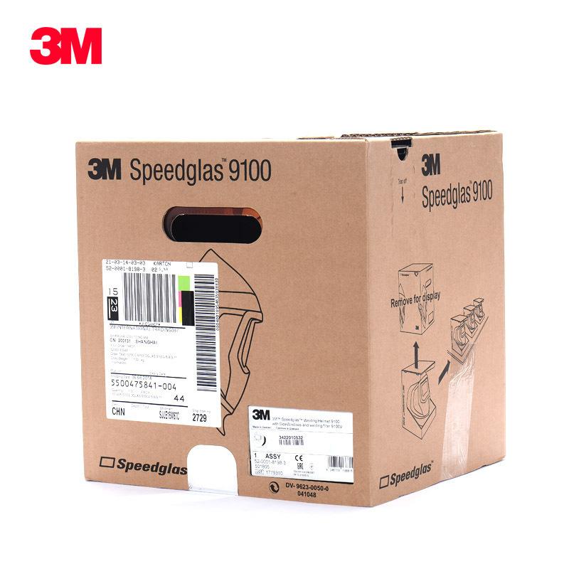 3M 9100v自动变光焊接面罩(有边窗)