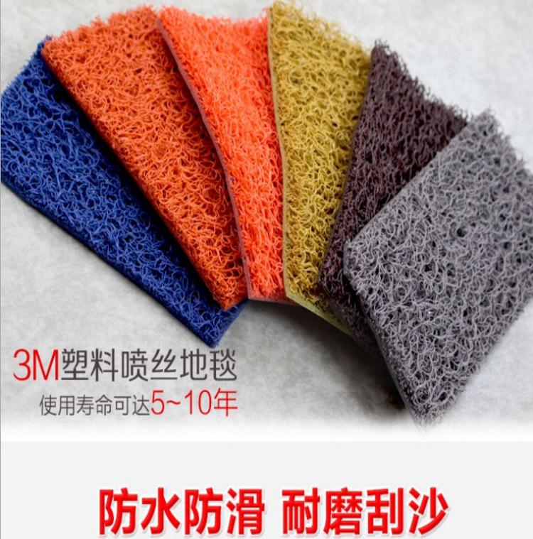 3M 朗美6050+除尘地垫灰色 (加工)