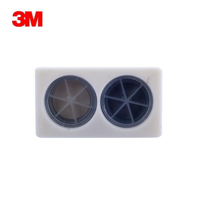 3M DP190双组份环氧胶(灰色)