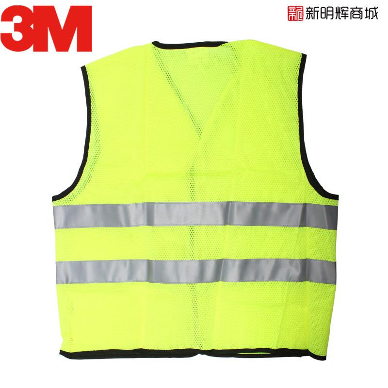 3M V10M0 安全背心两横网眼布荧光黄XXL