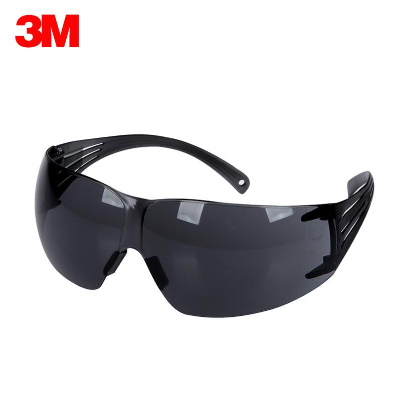 3M SF202AF灰色防雾亚博体育APP官网眼镜封面