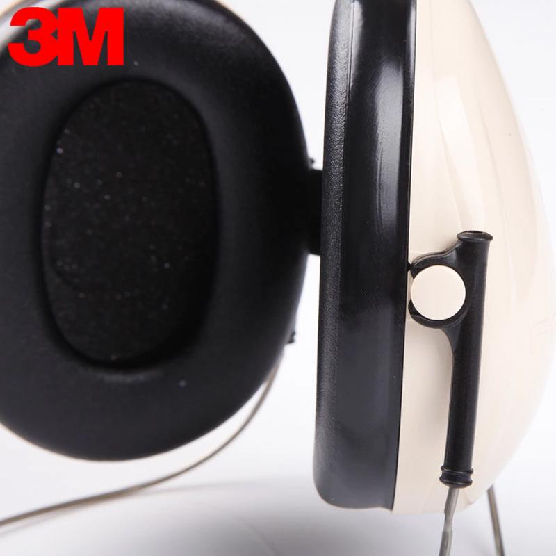 3M H6B 颈带式耳罩(SNR26dB)