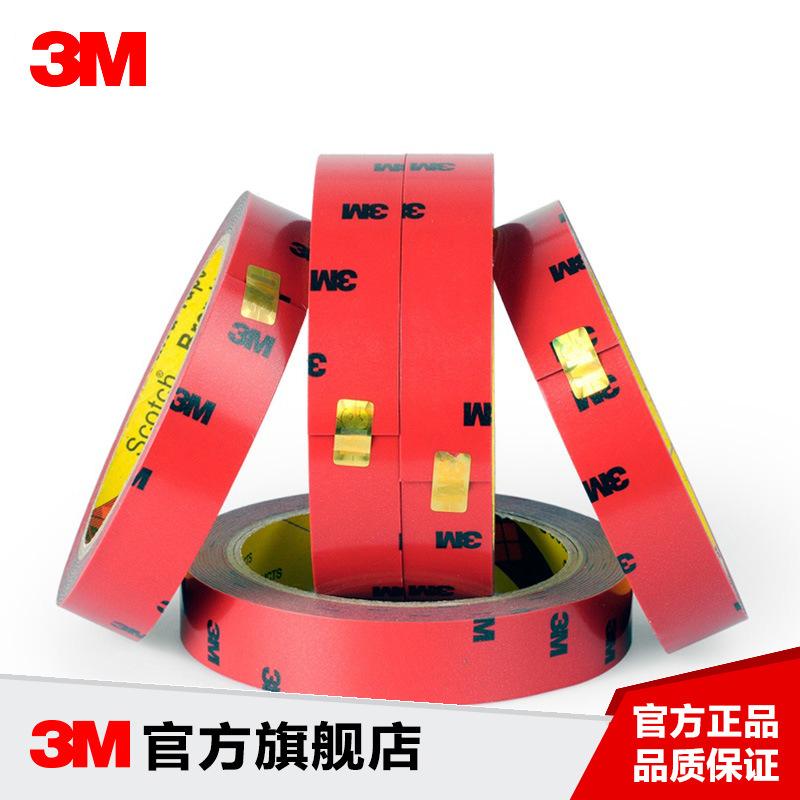 3M CP5108双面胶(宽10mm长30m)