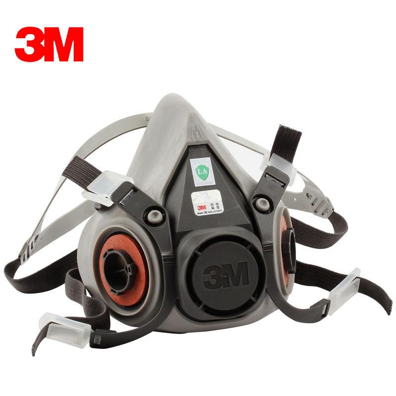 3M 6200 半面型亚博体育APP官网面罩(中号)