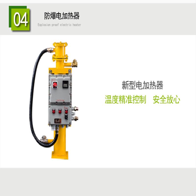 博化牌 BH36-1066 复合式电加热洗眼器