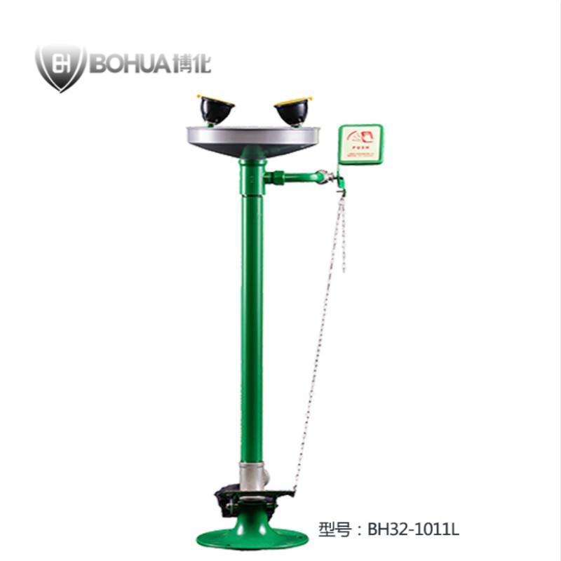 博化牌 BH32-1011L ABS304不锈钢立式洗眼器