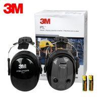 3M H7P3E-PTL 一按即听耳罩