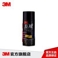 3M 五威除锈迹金属防锈润滑喷剂