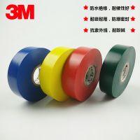 3M Scotch35号特优型电气绝缘胶带