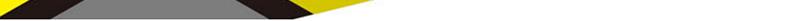 DELTAPLUS/代尔塔209904 -10VV904防振手套
