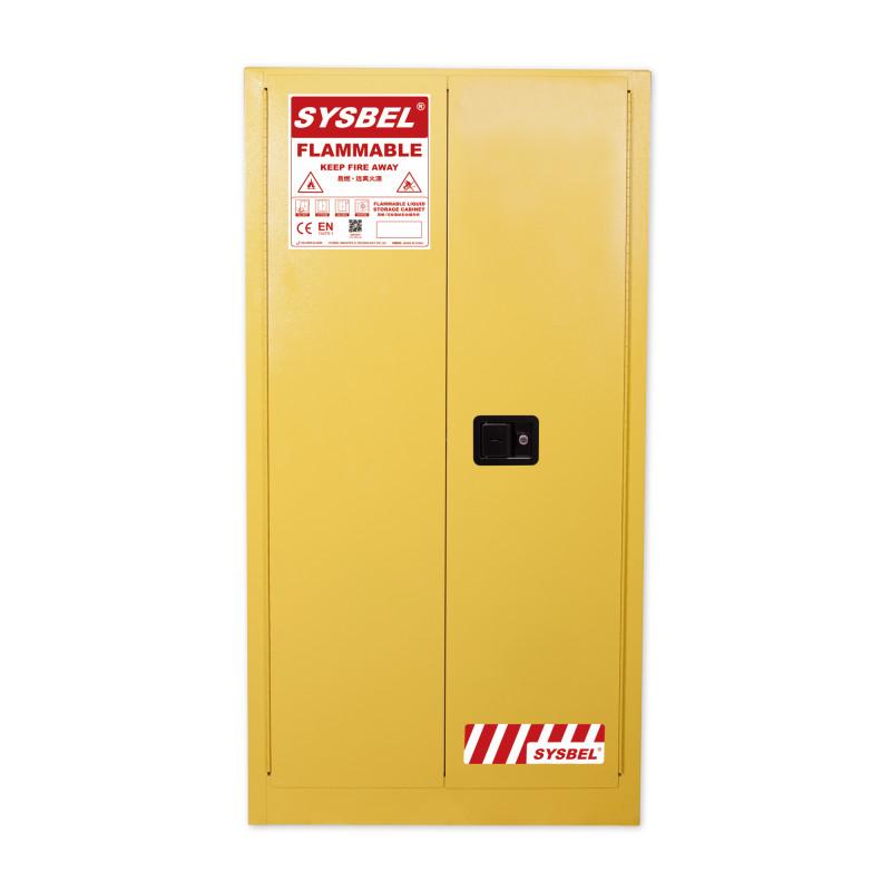 SYSBEL/西斯贝尔 WA810550易燃液体防火安全柜/化学品安全柜(55Gal/207L)