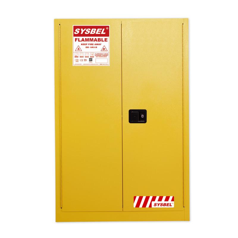 SYSBEL/西斯贝尔 WA810450易燃液体防火安全柜/化学品安全柜(45Gal/170L)