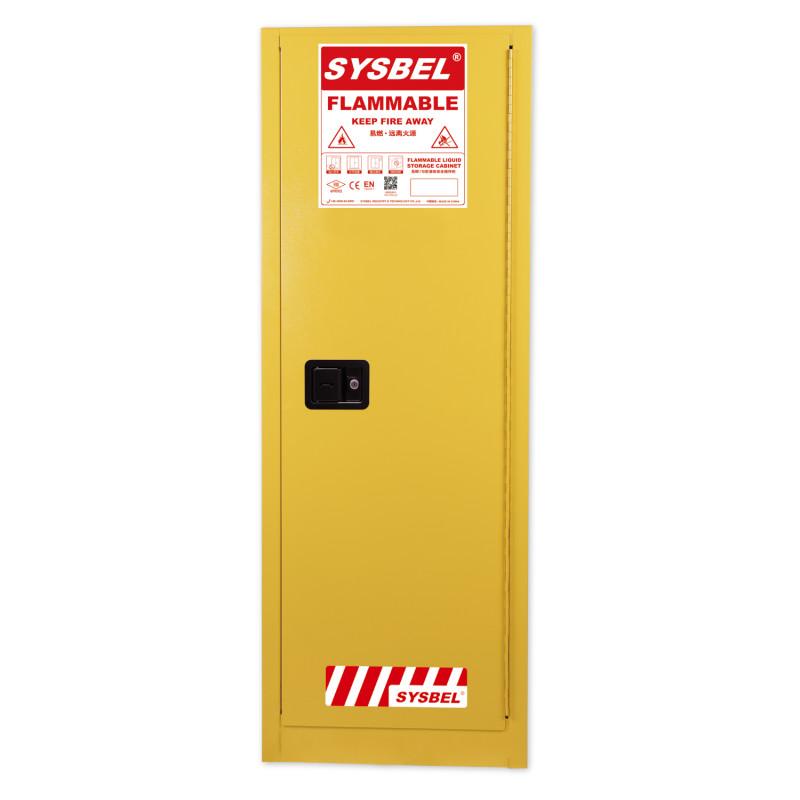 SYSBEL/西斯贝尔 WA810220 易燃液体防火安全柜/化学品安全柜(22Gal/83L)