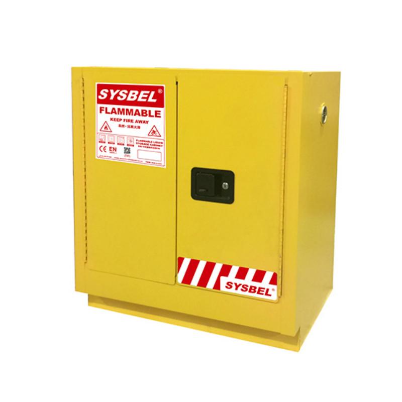 西斯贝尔 SYSBEL WA810190 易燃液体台下安全储存柜