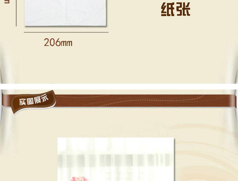 清风BR13A二层130抽简装抽取式面巾纸