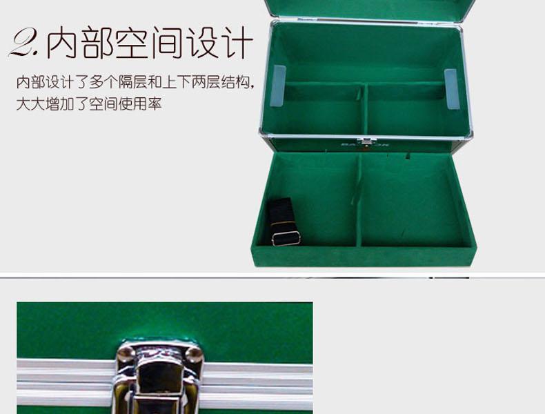邦高BGA-8A急救箱
