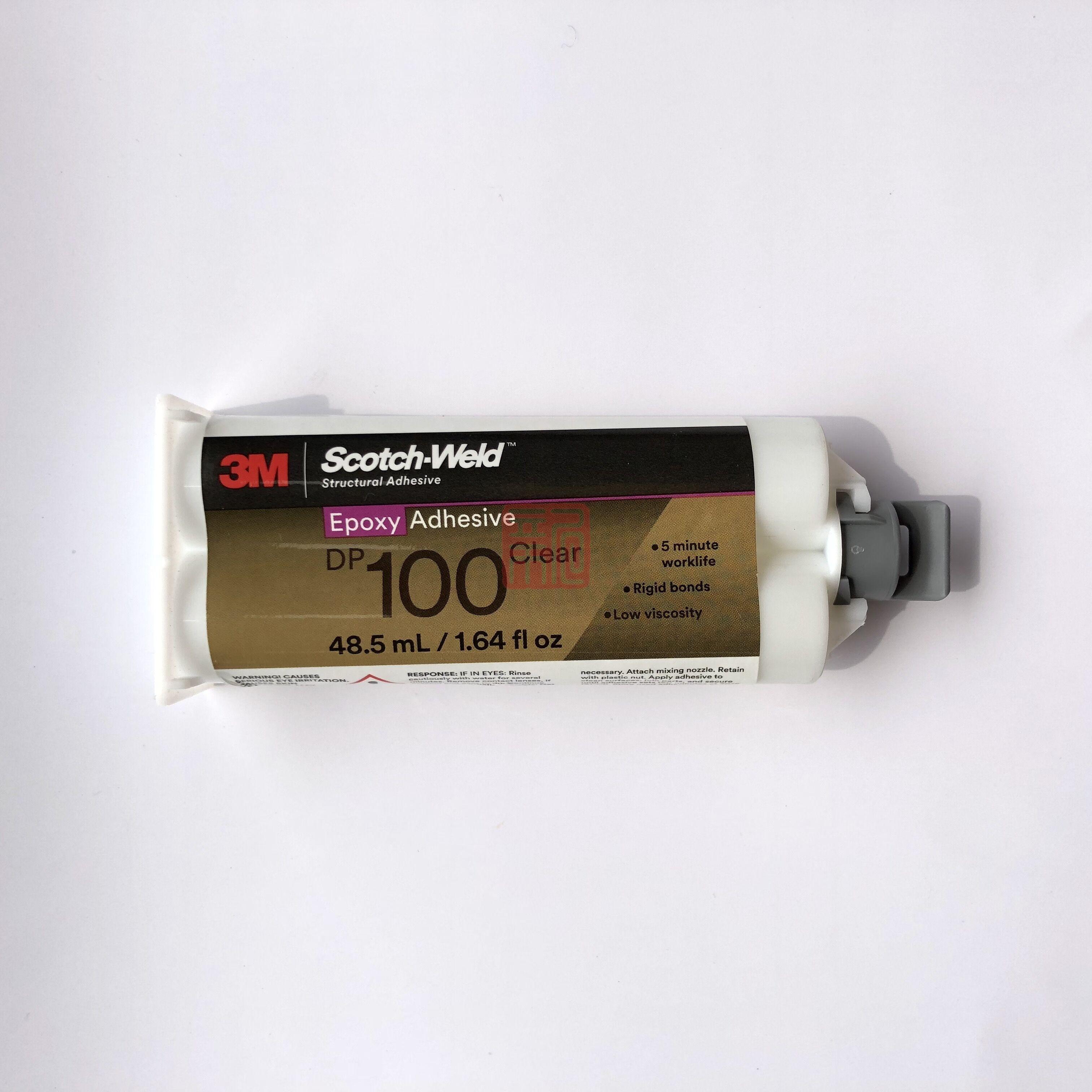 3M DP100透明胶水 48.5ML封面