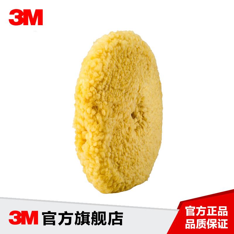 3M 5705双面羊毛球 6个/盒 8盒/箱 9英寸