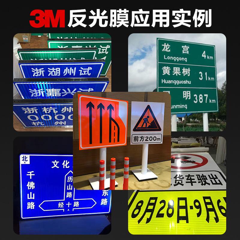 3M 3939 超强级反光膜棕色 1.219米*45.72米