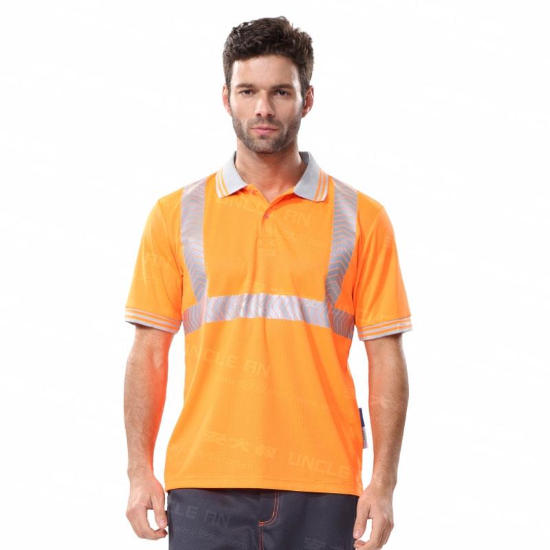 安大叔E773荧光3M反光材料有领T恤橙4XL