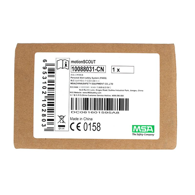 梅思安10088033-CN motionSCOUT T 呼救器 按钮启动 带温度感应器