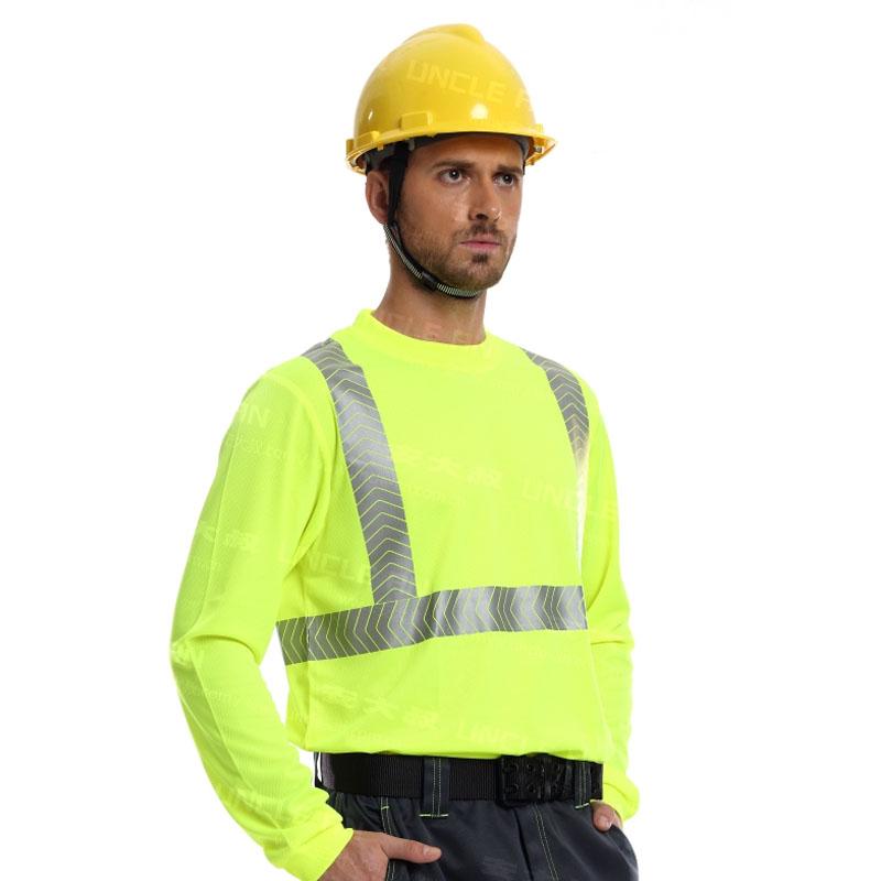 安大叔E804长袖T恤圆领 荧光黄