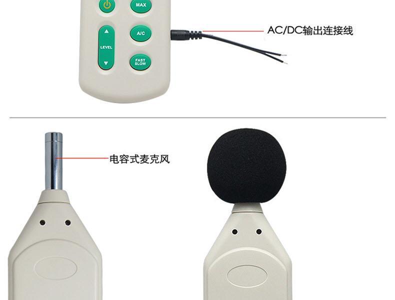 希玛AR824噪音检测仪