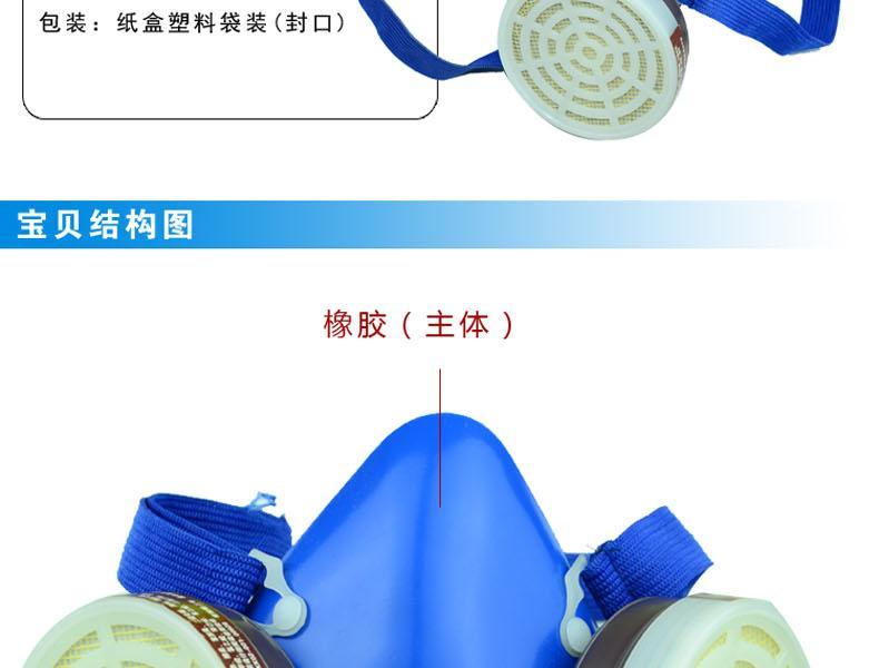 TF/唐丰 双罐防毒口罩