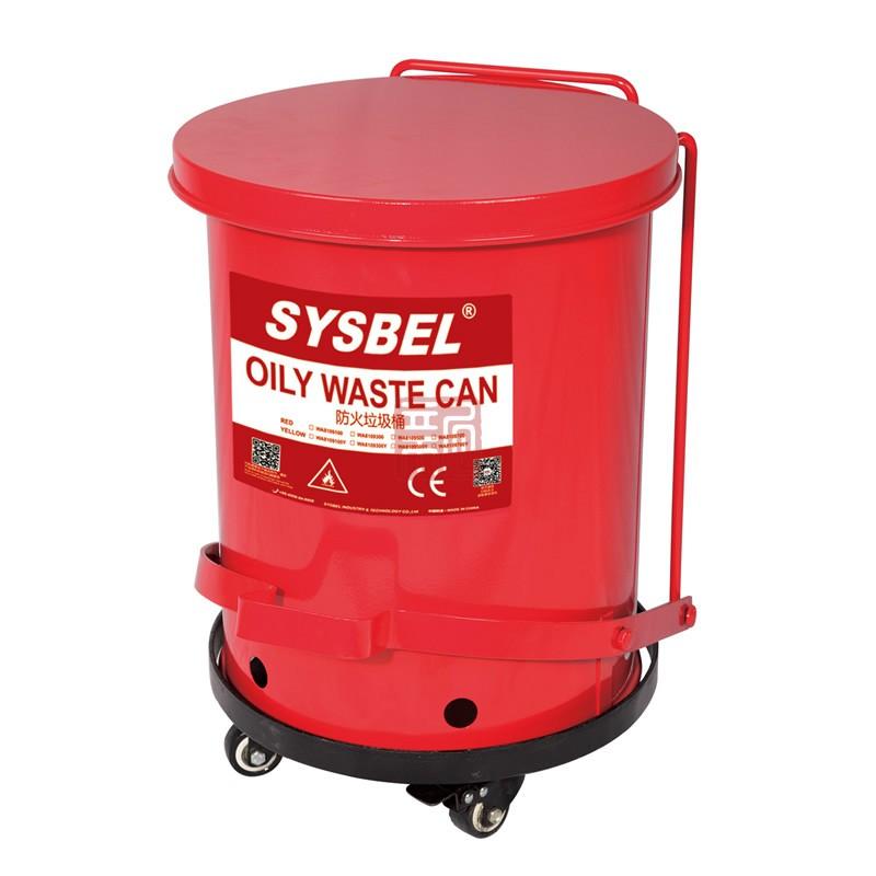 SYSBEL西斯贝尔 WA8109100 防火垃圾桶封面