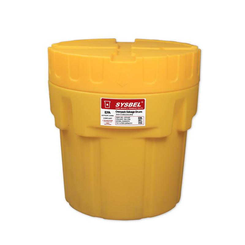 SYSBEL/西斯贝尔 SYD200 20加仑泄漏应急处理桶