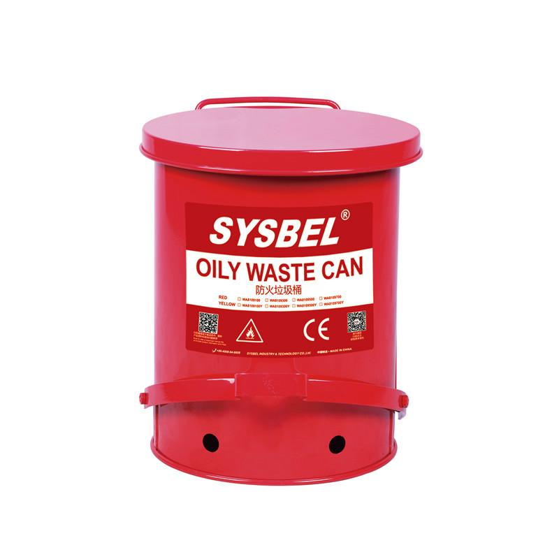 SYSBEL西斯贝尔 WA8109300 防火垃圾桶
