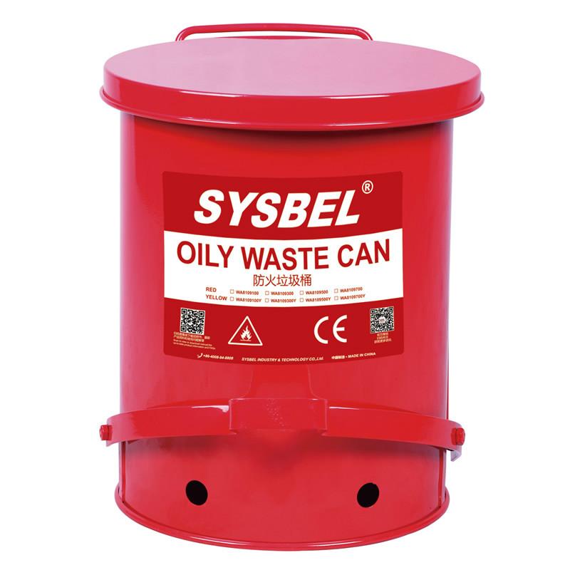 SYSBEL西斯贝尔 WA8109700 防火垃圾桶